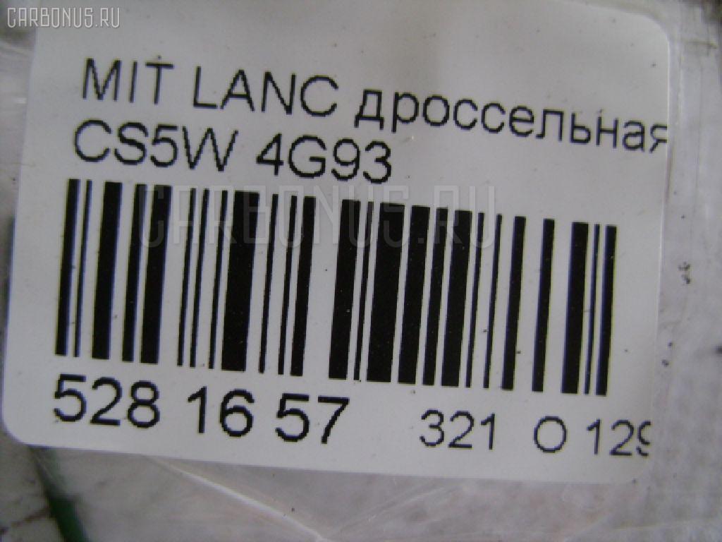 Дроссельная заслонка MITSUBISHI LANCER CEDIA CS5W 4G93 Фото 4