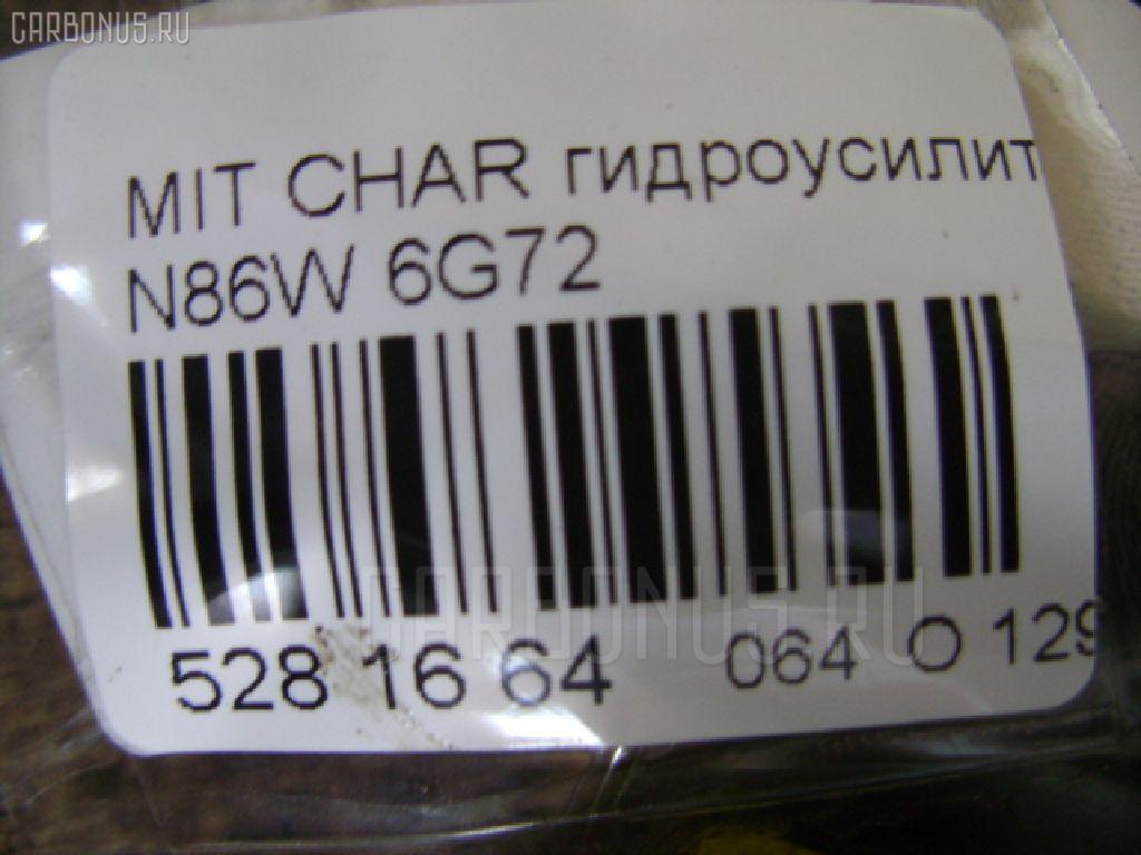 Гидроусилитель MITSUBISHI CHARIOT GRANDIS N86W 6G72 Фото 3