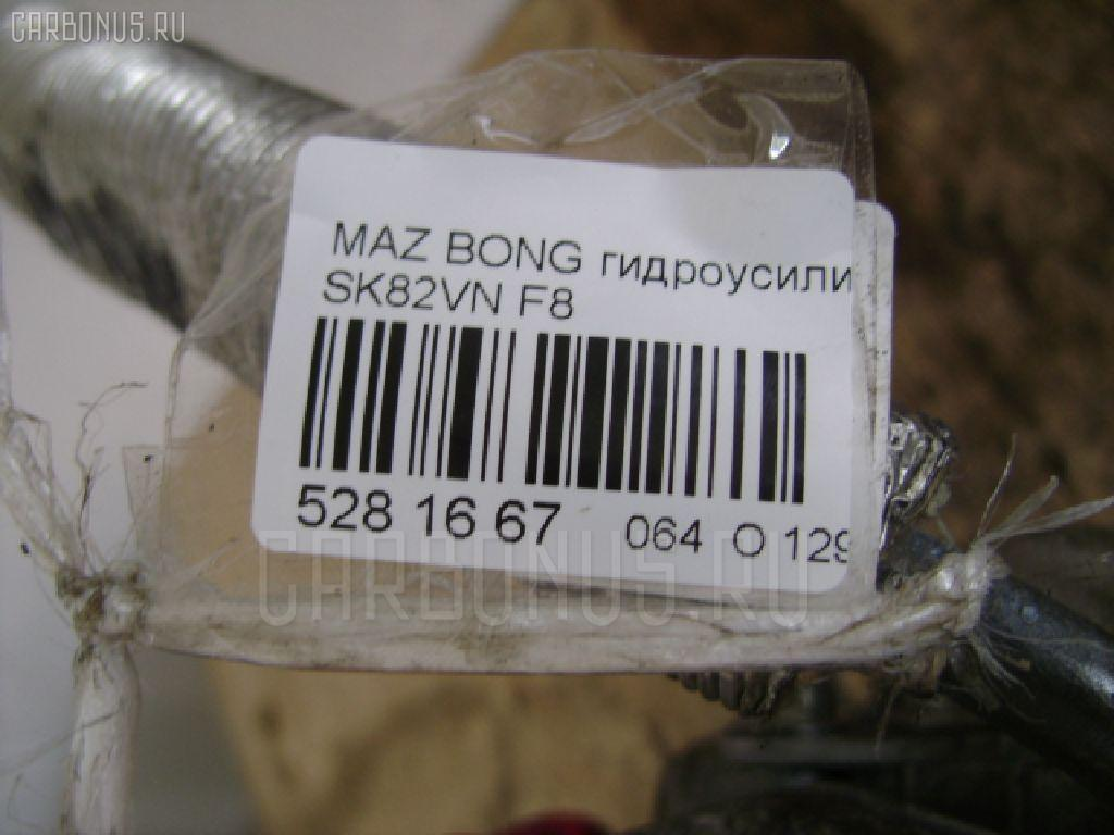 Гидроусилитель MAZDA BONGO SK82VN F8 Фото 5