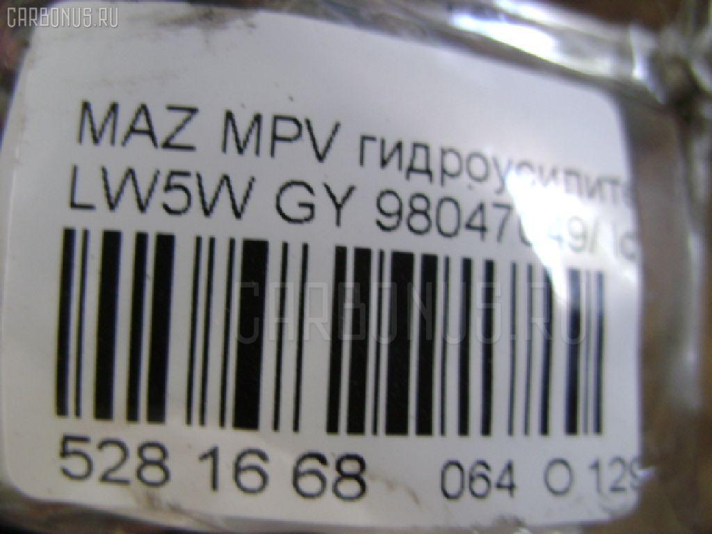 Гидроусилителя насос MAZDA MPV LW5W GY Фото 4