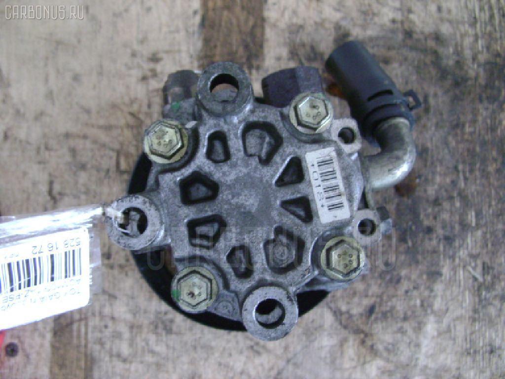 Гидроусилителя насос TOYOTA GAIA ACM10G 1AZ-FSE Фото 2