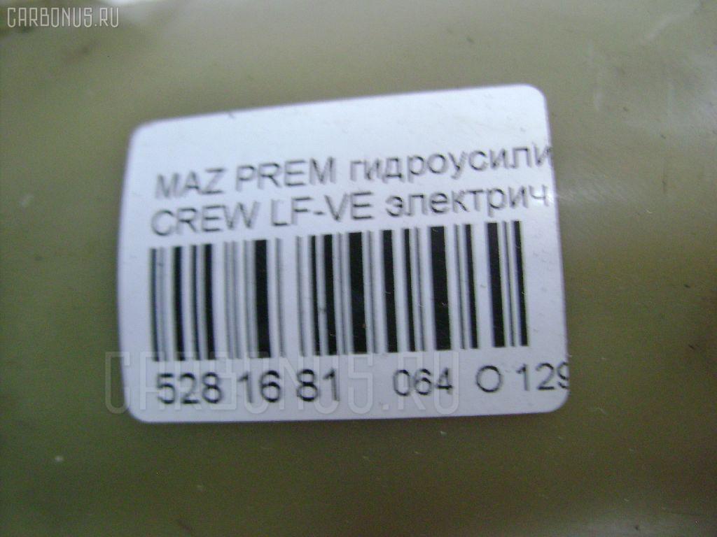 Гидроусилителя насос MAZDA PREMACY CREW LF-VE Фото 5