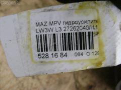 Насос гидроусилителя Mazda Mpv LW3W L3 Фото 4