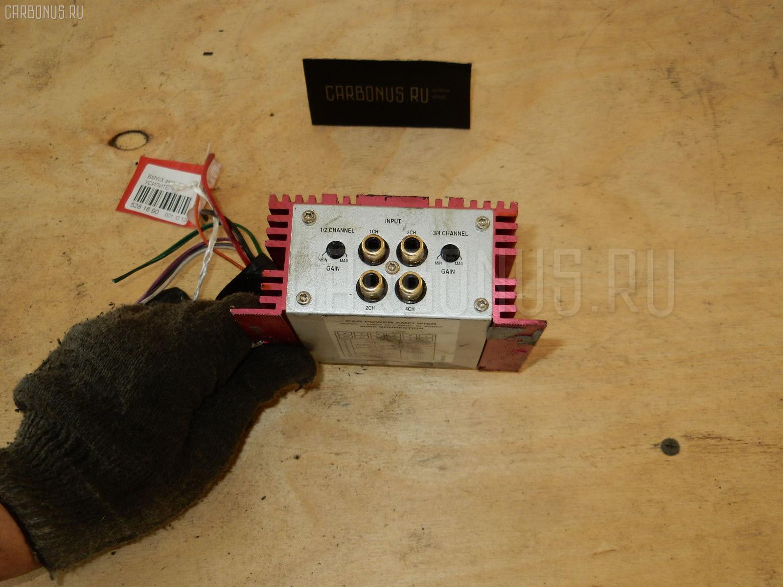 Автомагнитофон BMWX-43 Фото 2