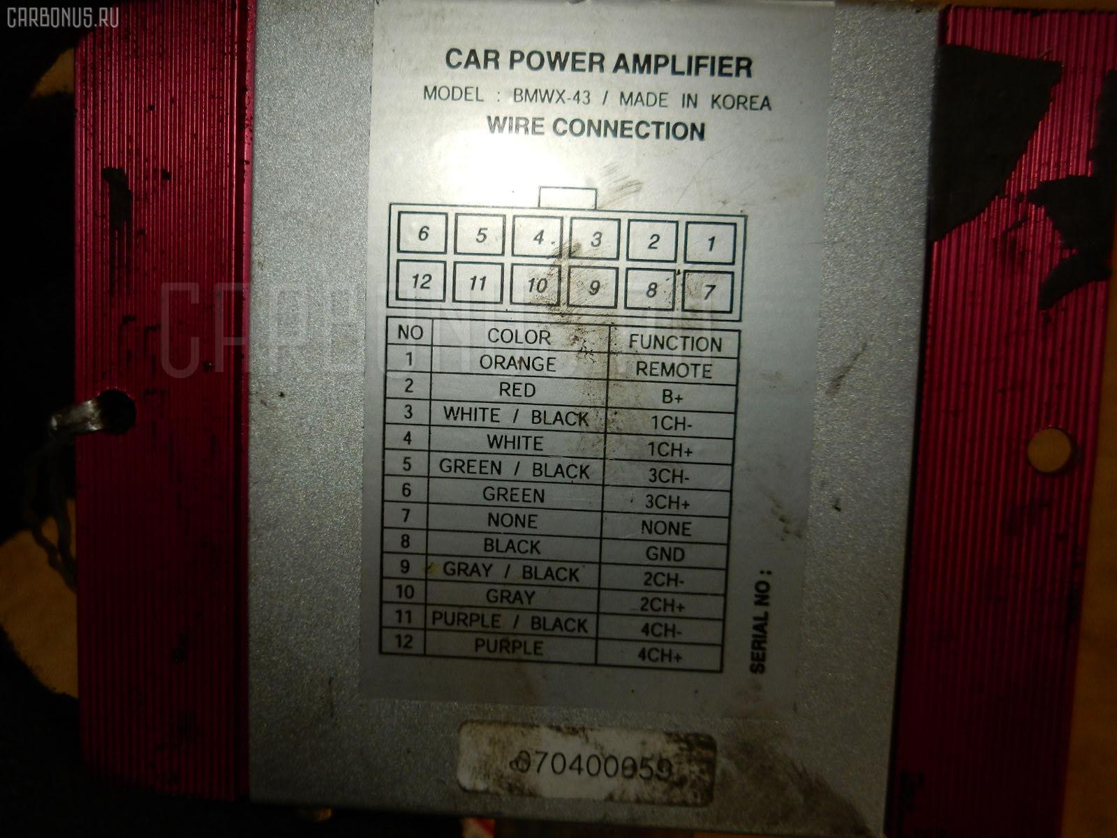 Автомагнитофон BMWX-43 Фото 4