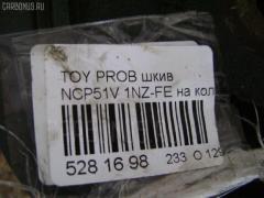 Шкив Toyota Probox NCP51V 1NZ-FE Фото 6