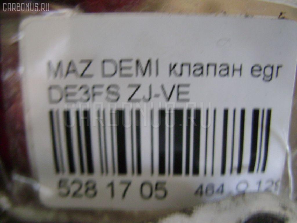 Клапан egr MAZDA DEMIO DE3FS ZJ-VE Фото 4