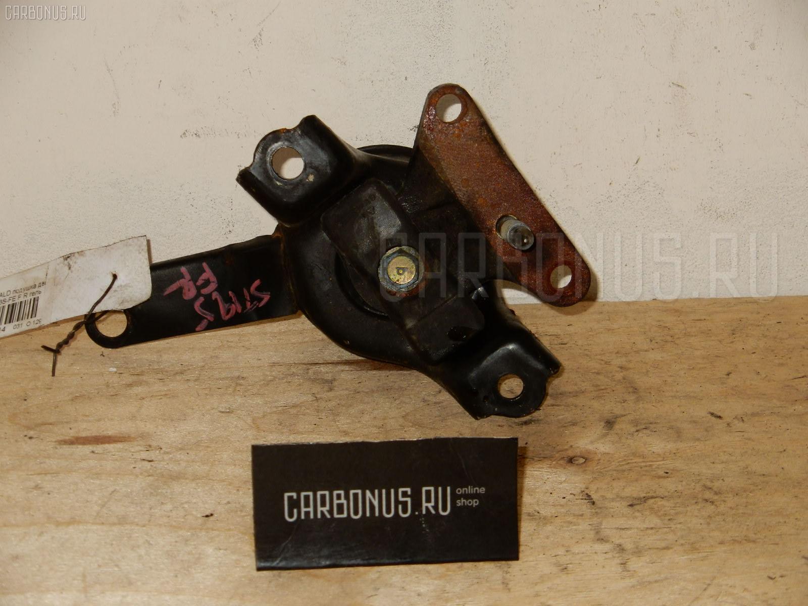 Подушка двигателя TOYOTA CALDINA ST195 3S-FE Фото 1