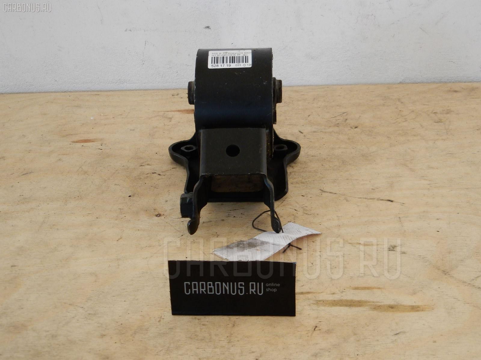 Подушка двигателя NISSAN X-TRAIL NT30 QR20DE. Фото 4