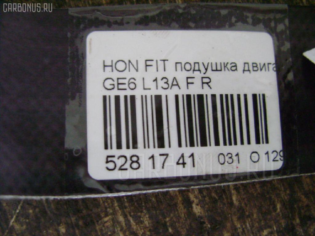 Подушка двигателя HONDA FIT GE6 L13A Фото 4