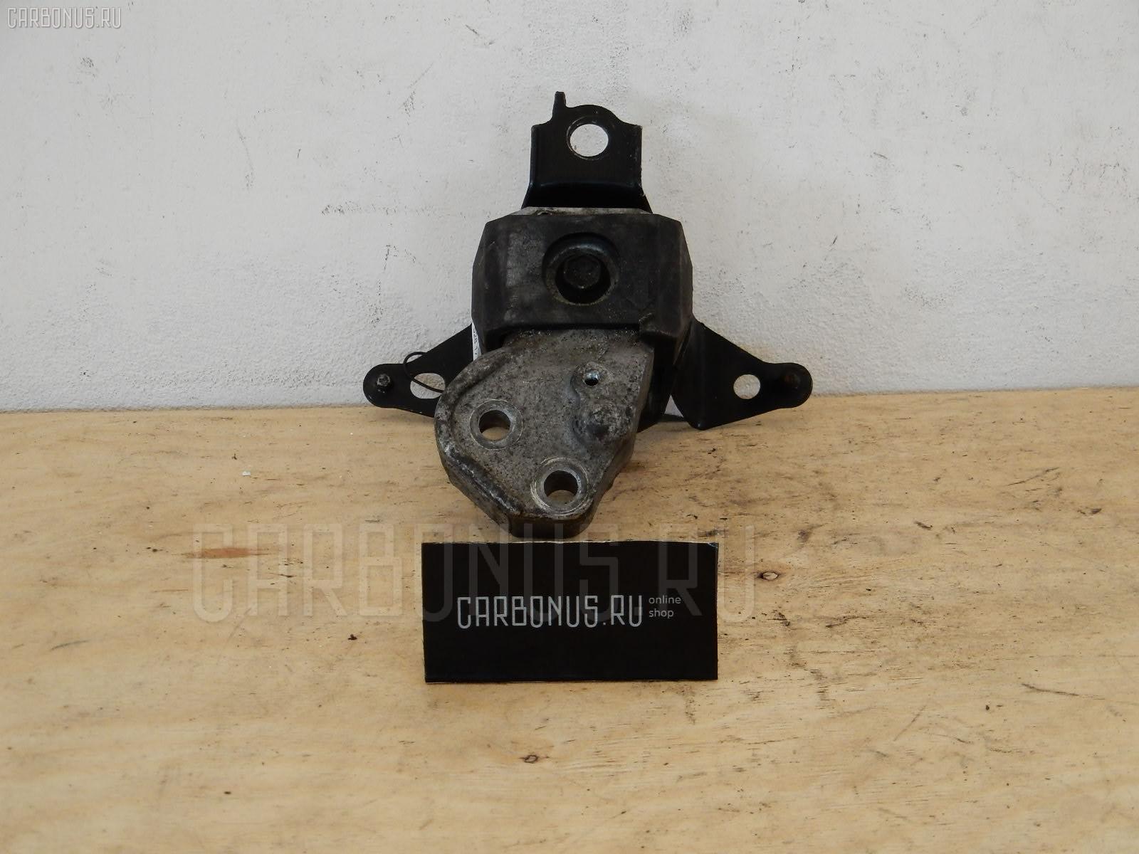 Подушка двигателя Toyota Succeed NCP51V 1NZ-FE Фото 1