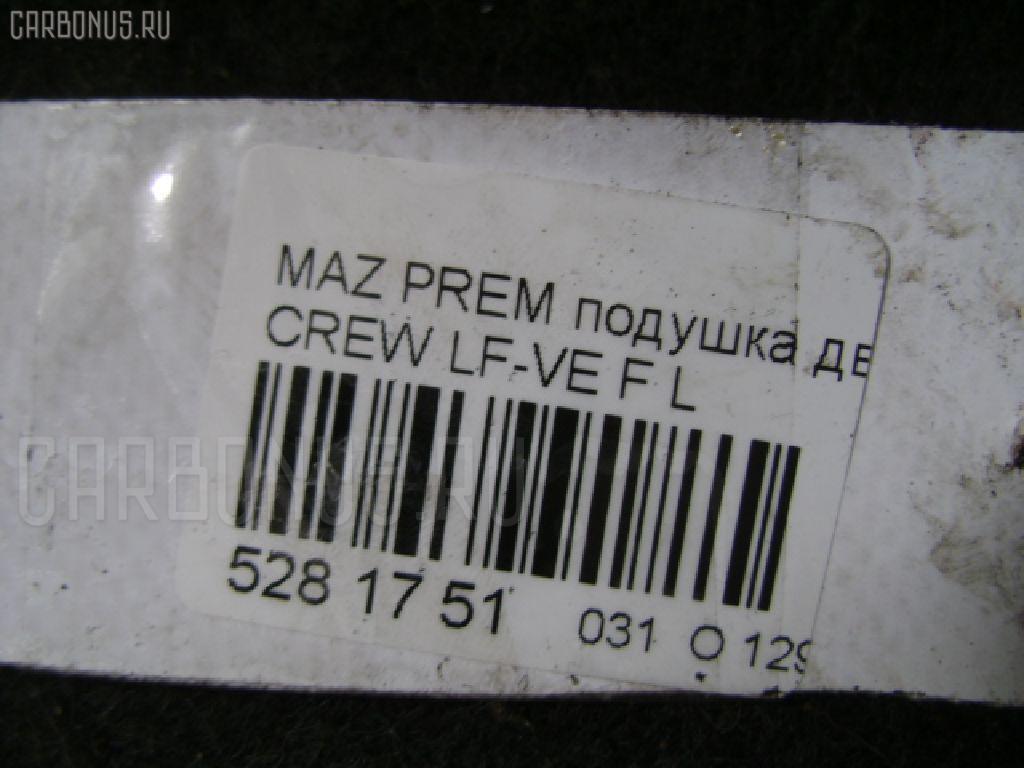 Подушка двигателя MAZDA PREMACY CREW LF-VE Фото 3