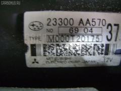 Стартер Subaru Legacy BL5 EJ20 Фото 3