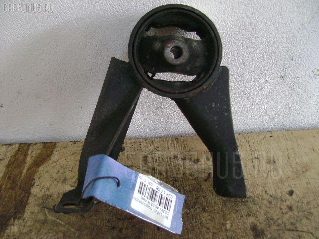 Подушка двигателя MITSUBISHI LANCER CEDIA CS5W 4G93 Фото 1