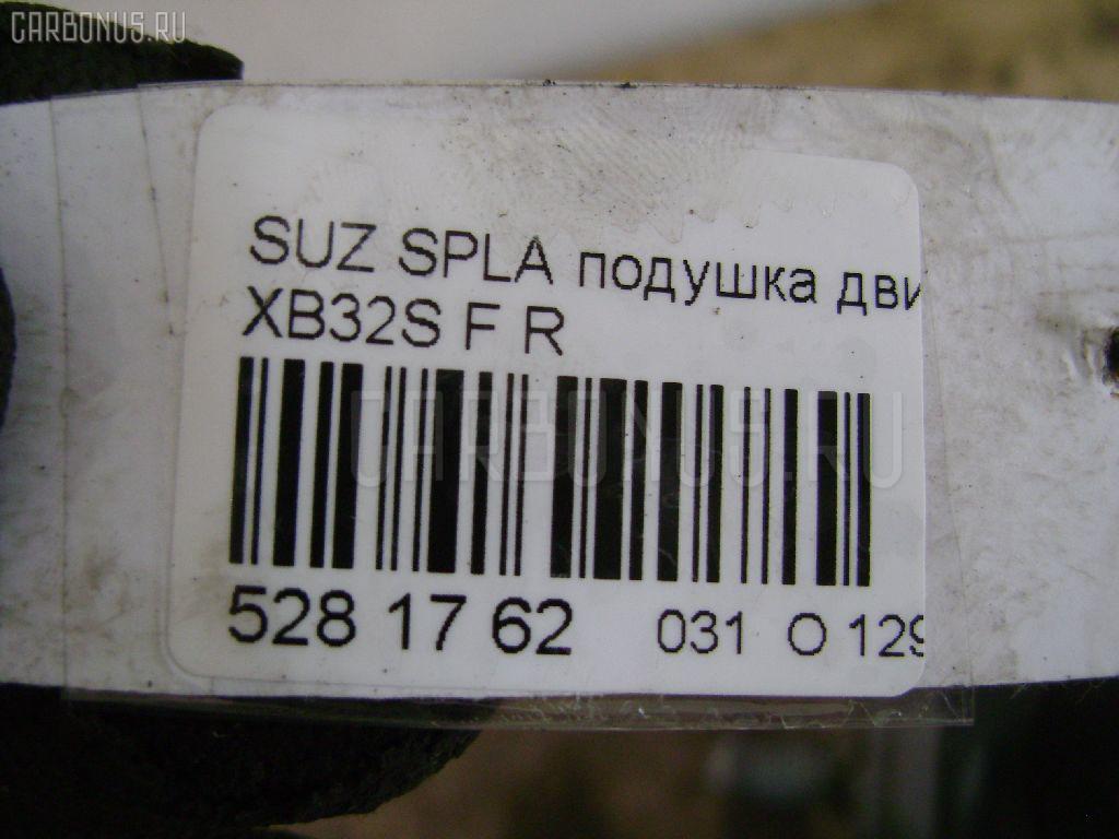 Подушка двигателя SUZUKI SPLASH XB32S Фото 3