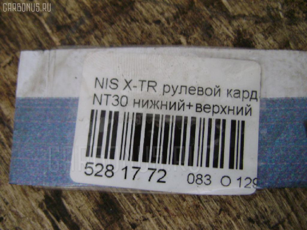 Рулевой карданчик NISSAN X-TRAIL NT30 Фото 3