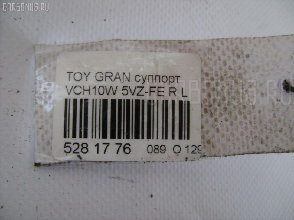 Суппорт TOYOTA GRAND HIACE VCH10W 5VZ-FE Фото 3