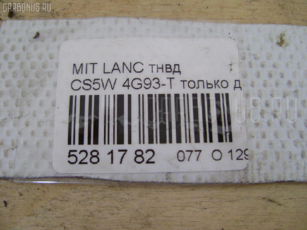 Тнвд MITSUBISHI LANCER CEDIA CS5W 4G93-T Фото 4