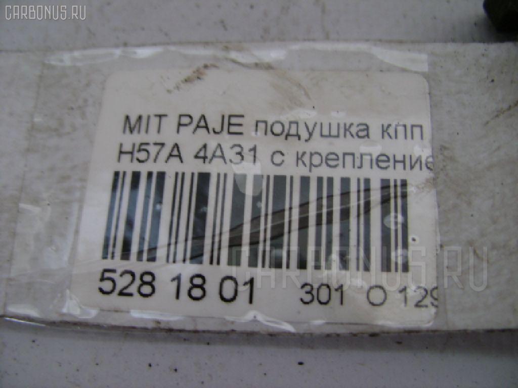 Подушка КПП MITSUBISHI PAJERO JUNIOR H57A 4A31 Фото 3