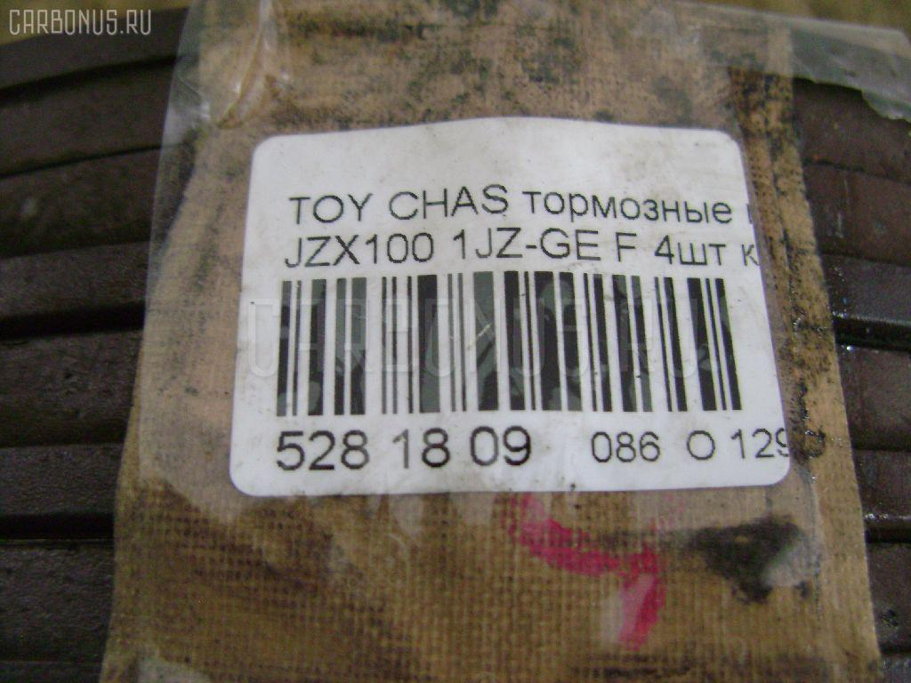 Тормозные колодки TOYOTA CHASER JZX100 1JZ-GE Фото 3