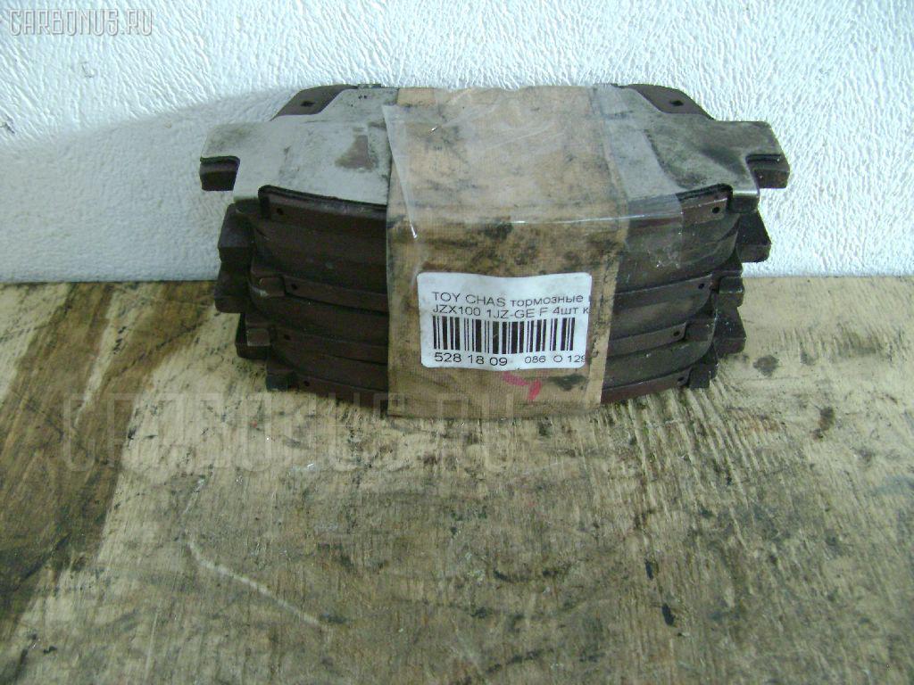 Тормозные колодки TOYOTA CHASER JZX100 1JZ-GE Фото 2