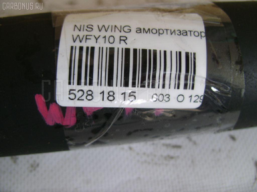 Амортизатор NISSAN WINGROAD WFY10 Фото 2