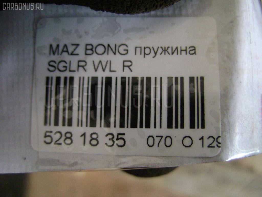 Пружина MAZDA BONGO FRIENDEE SGLR WL Фото 2