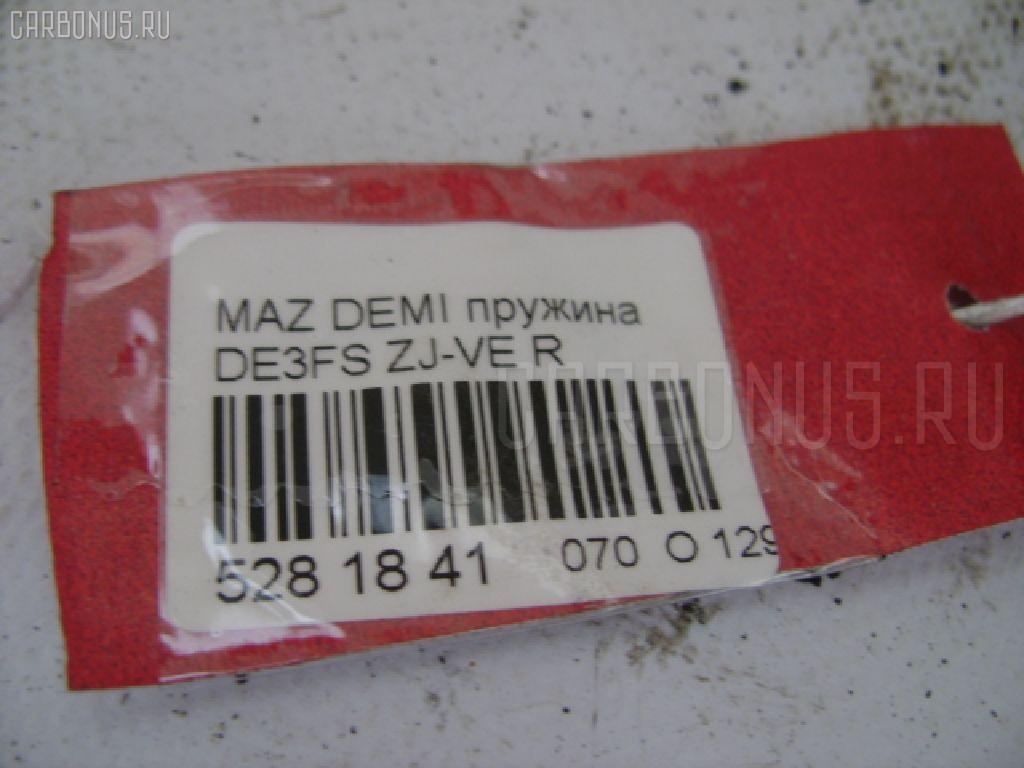 Пружина MAZDA DEMIO DE3FS ZJ-VE Фото 2