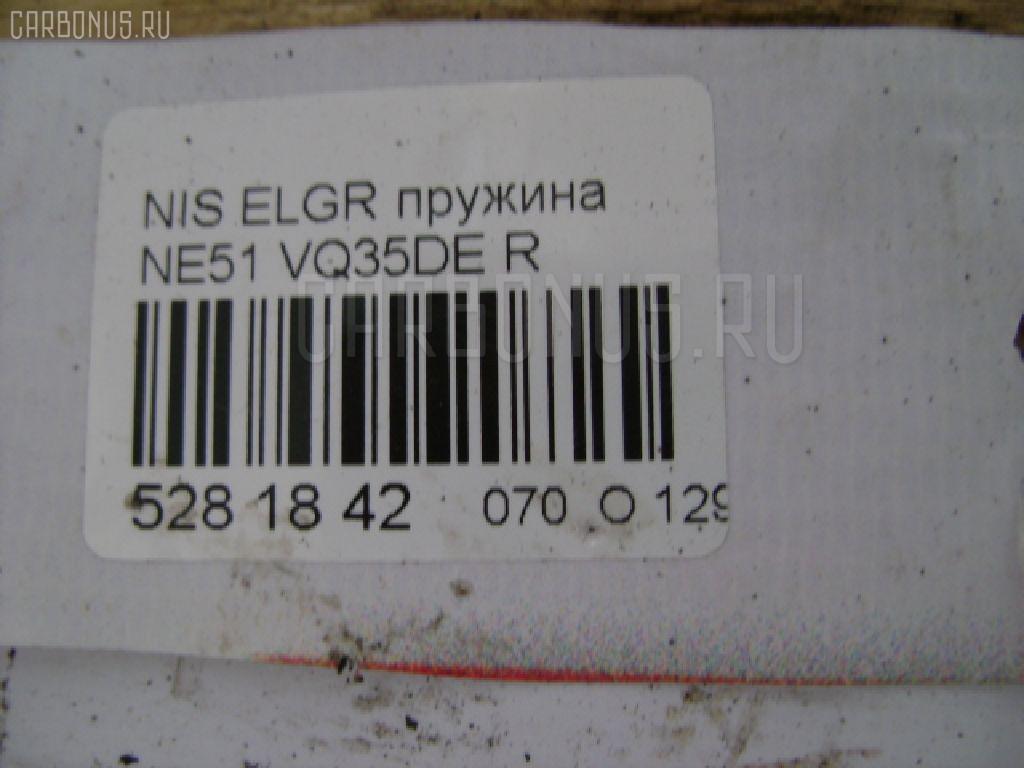 Пружина NISSAN ELGRAND NE51 VQ35DE Фото 2