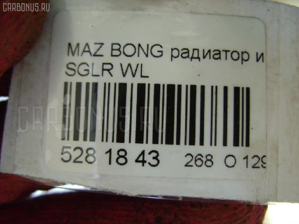 Радиатор интеркулера MAZDA BONGO FRIENDEE SGLR WL Фото 3