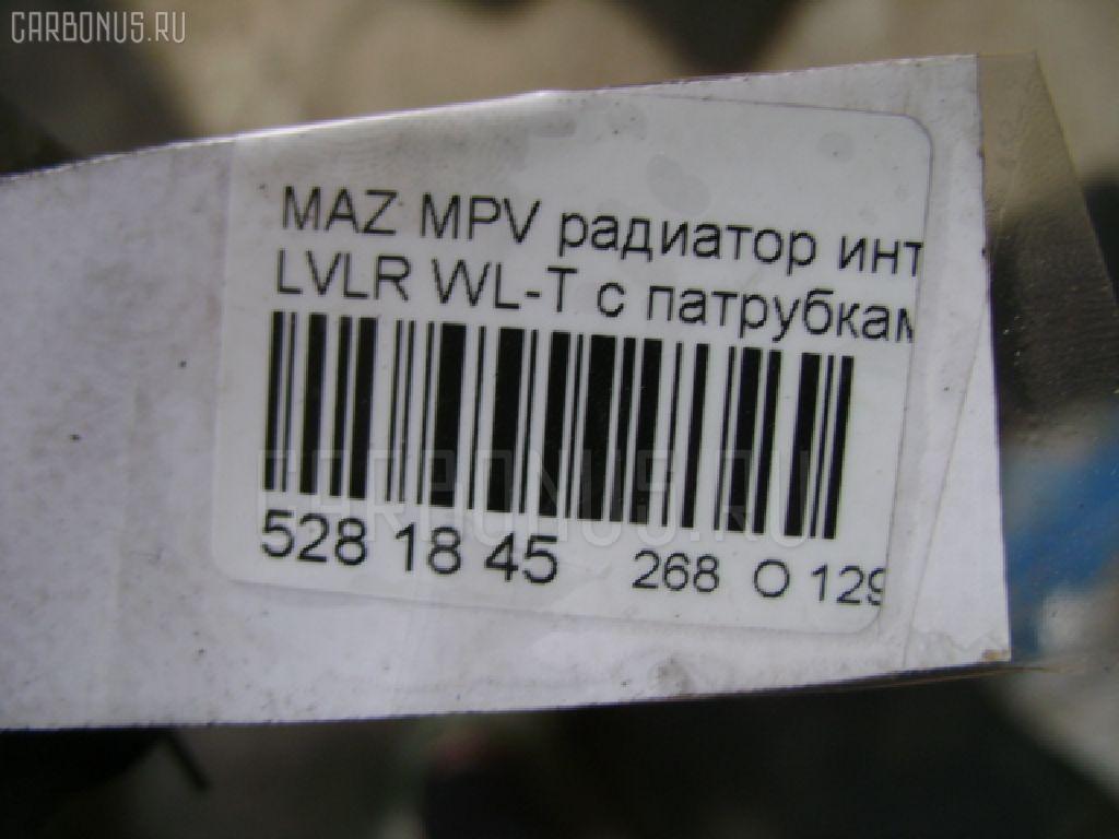 Радиатор интеркулера MAZDA MPV LVLR WL-T Фото 3