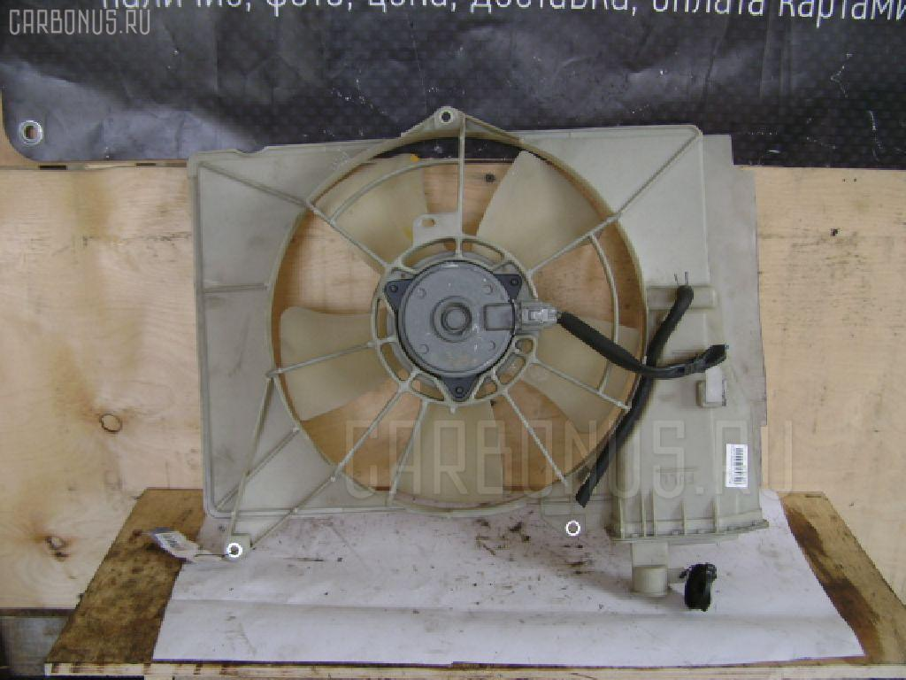 Диффузор радиатора TOYOTA SIENTA NCP81G 1NZ-FE Фото 1