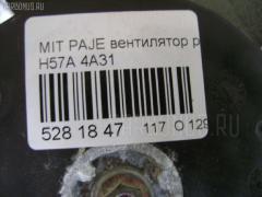 Вентилятор радиатора кондиционера Mitsubishi Pajero junior H57A 4A31 Фото 3