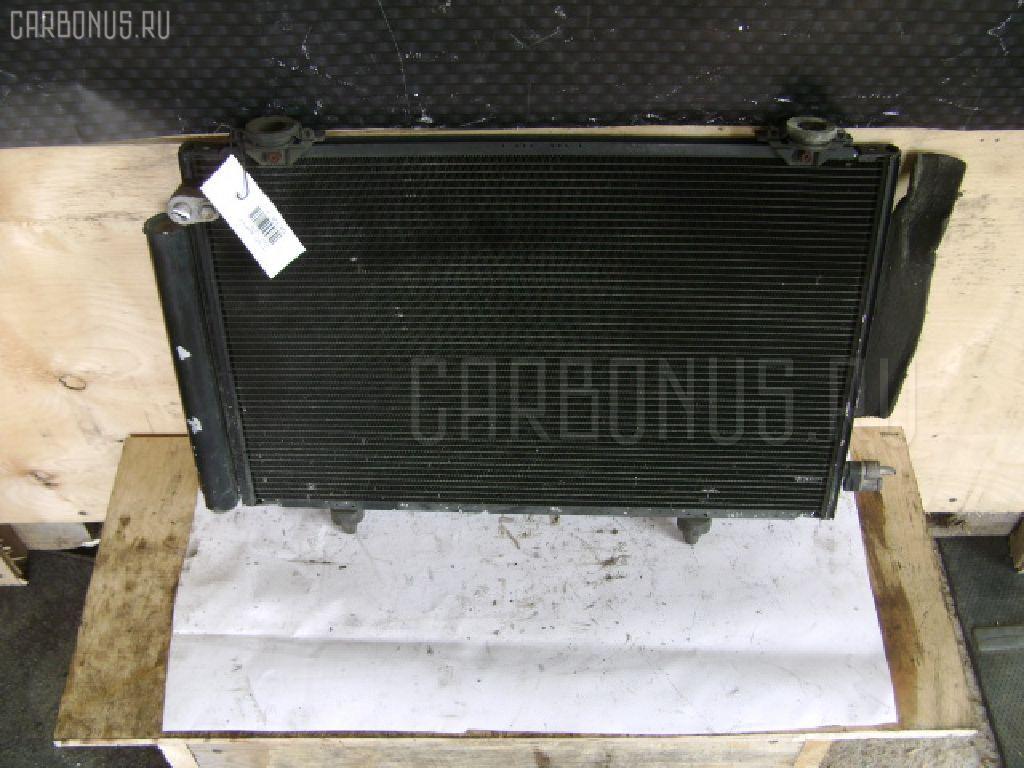 Радиатор кондиционера Toyota Succeed NCP51V 1NZ-FE Фото 1