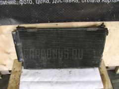Радиатор кондиционера TOYOTA CALDINA ST210 3S-FE Фото 2