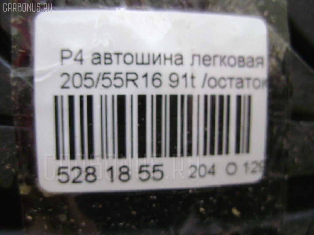 Автошина легковая зимняя P4 205/55R16 PIRELLI Фото 4