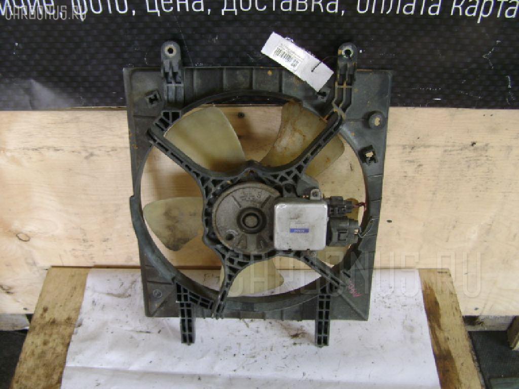Диффузор радиатора MITSUBISHI PAJERO IO H76W 4G93 Фото 1