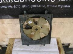 Диффузор радиатора Mitsubishi Pajero io H76W 4G93 Фото 2