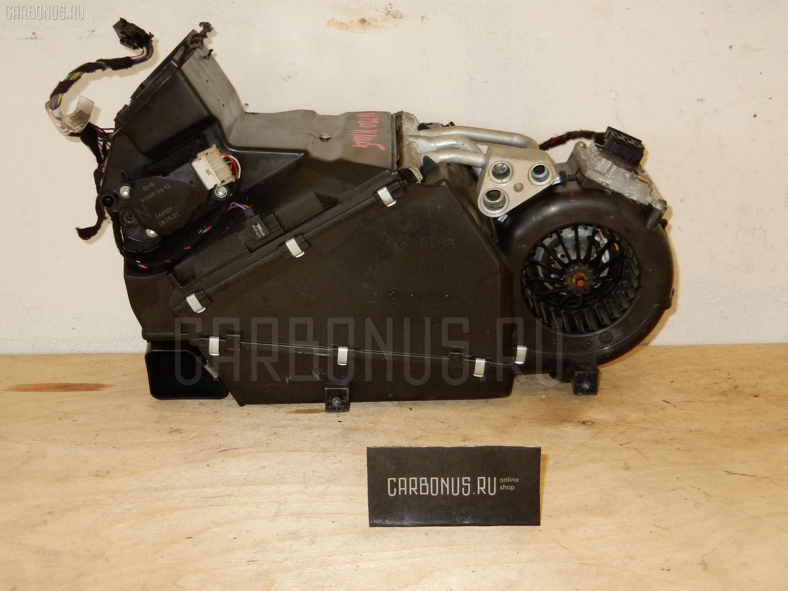 Мотор печки MERCEDES-BENZ E-CLASS W220175 Фото 2