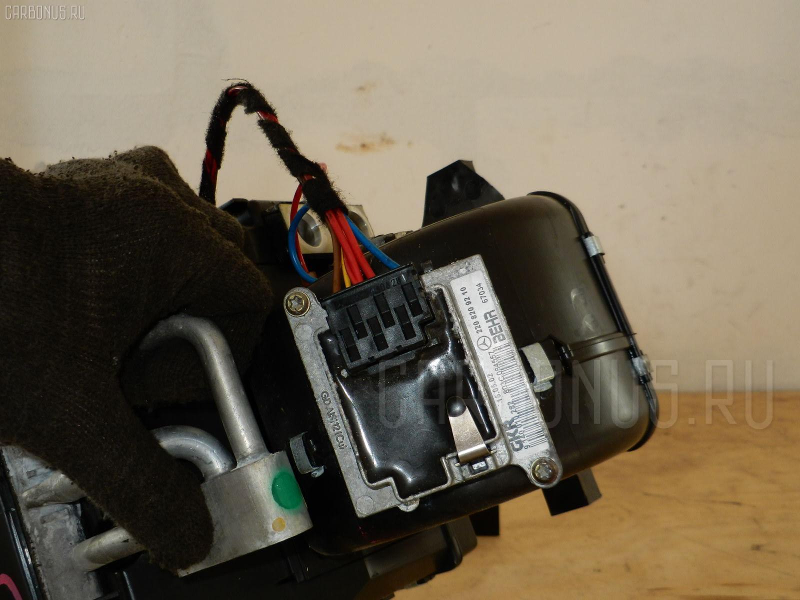 Мотор печки MERCEDES-BENZ E-CLASS W220175 Фото 3