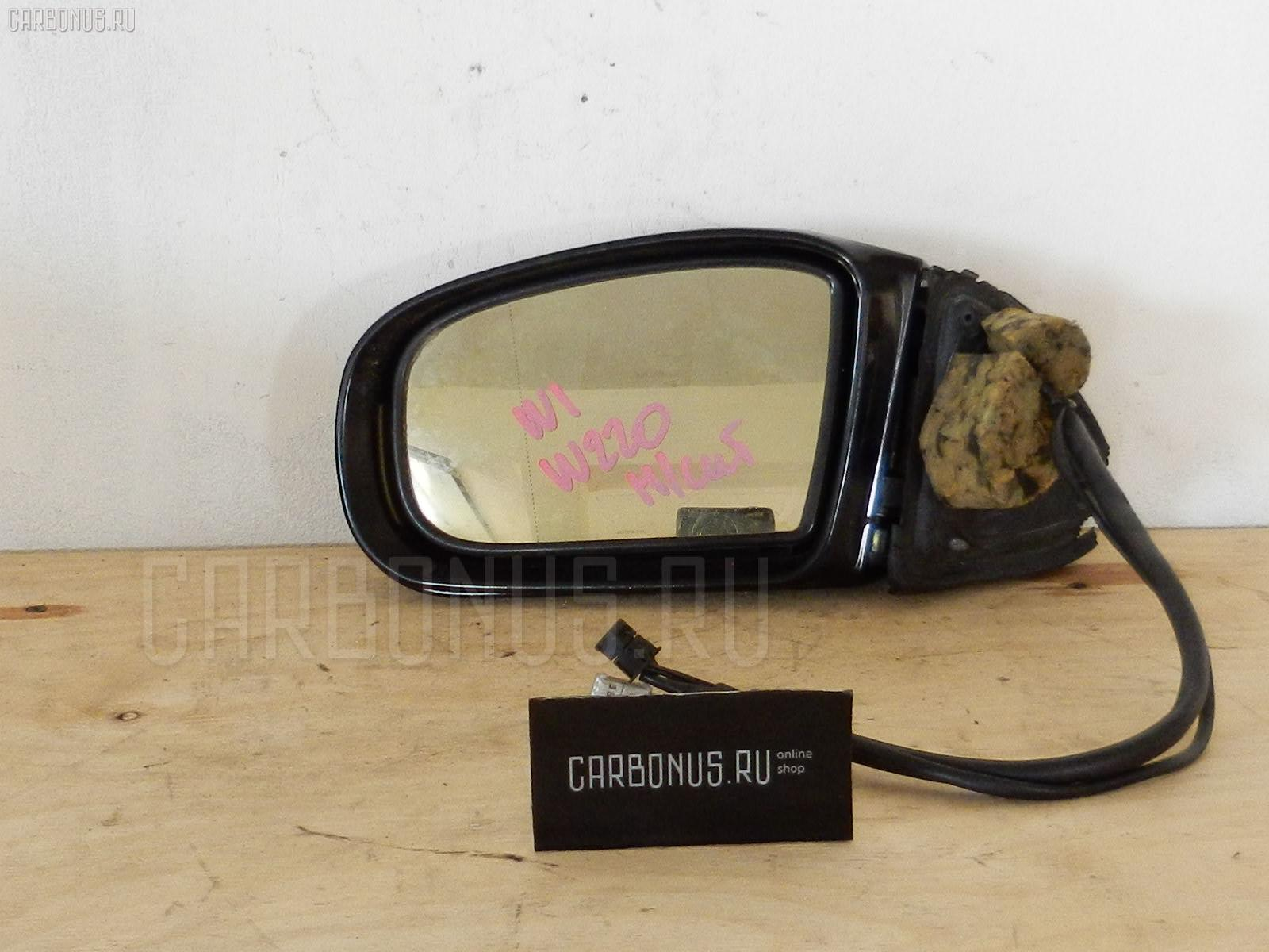 Зеркало двери боковой MERCEDES-BENZ S-CLASS W220.175 Фото 1