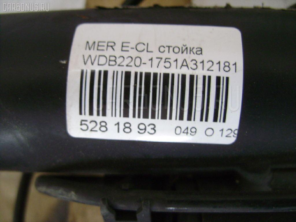 Стойка MERCEDES-BENZ E-CLASS W220175 113-96030414751 Фото 3