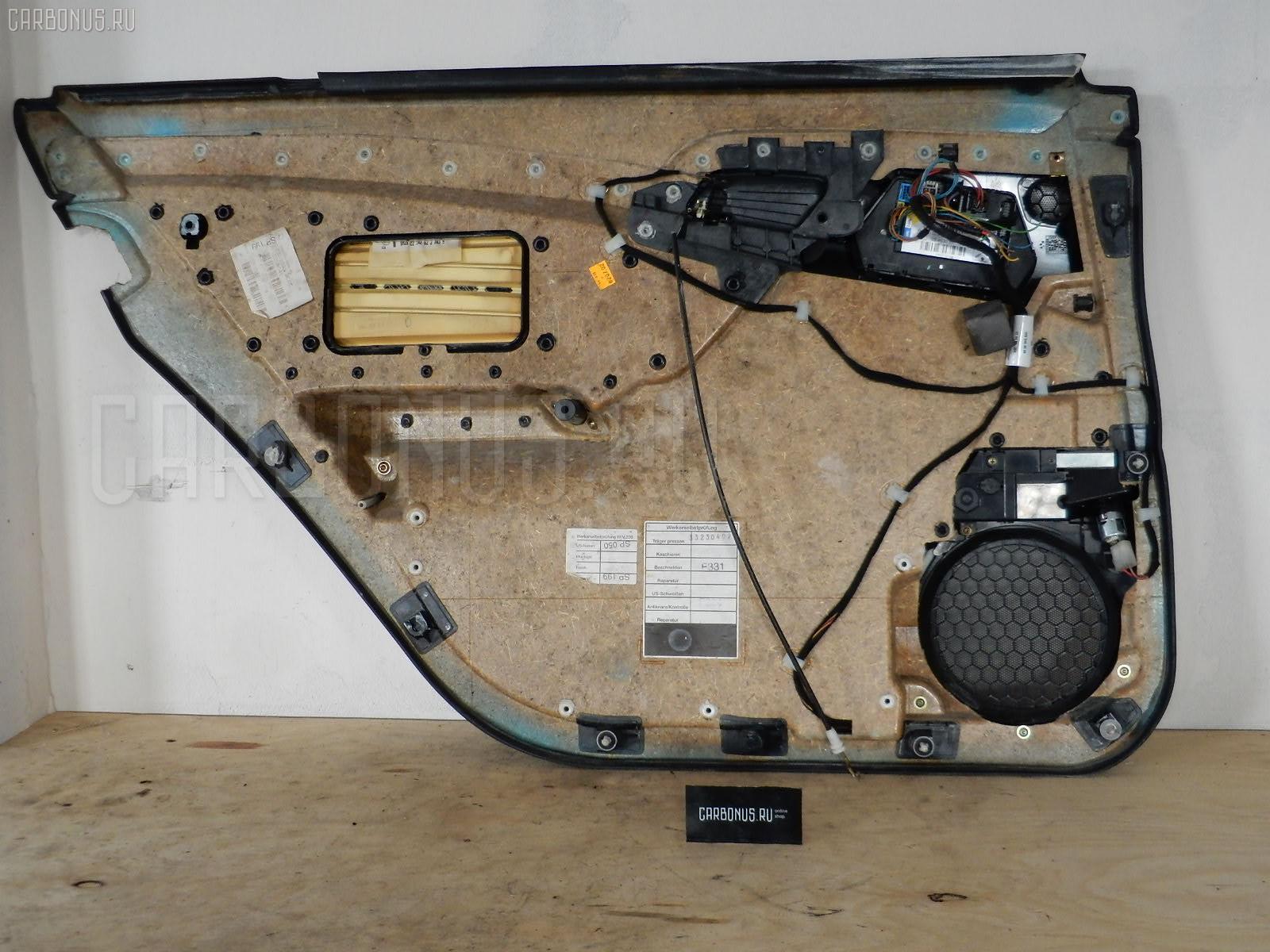 Обшивка двери MERCEDES-BENZ E-CLASS W220175 Фото 3