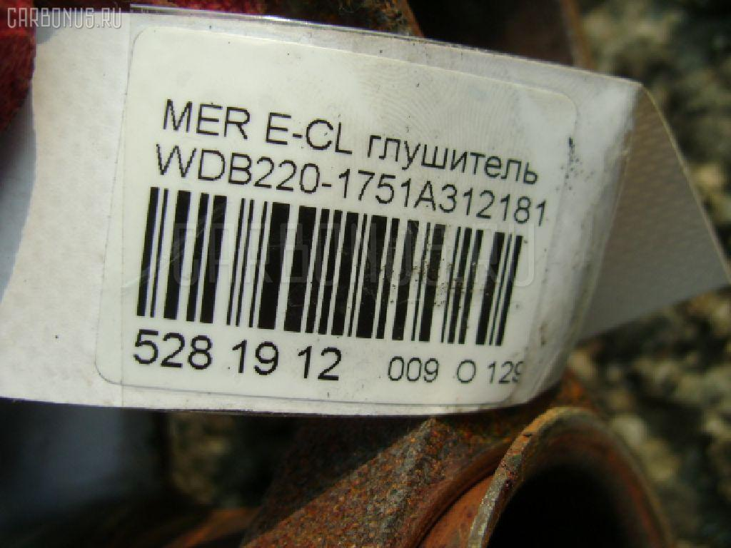 Глушитель MERCEDES-BENZ E-CLASS W220175 Фото 6