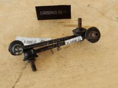 Линк стабилизатора Honda GH1 Фото 1