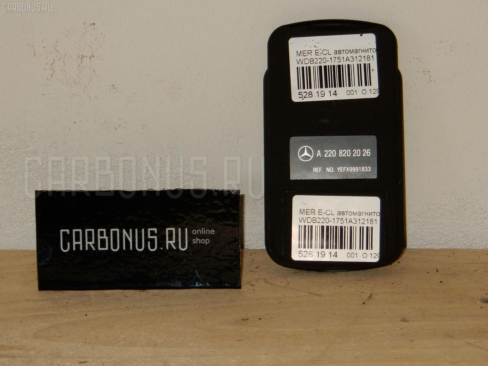 Автомагнитофон MERCEDES-BENZ E-CLASS W220175 Фото 2
