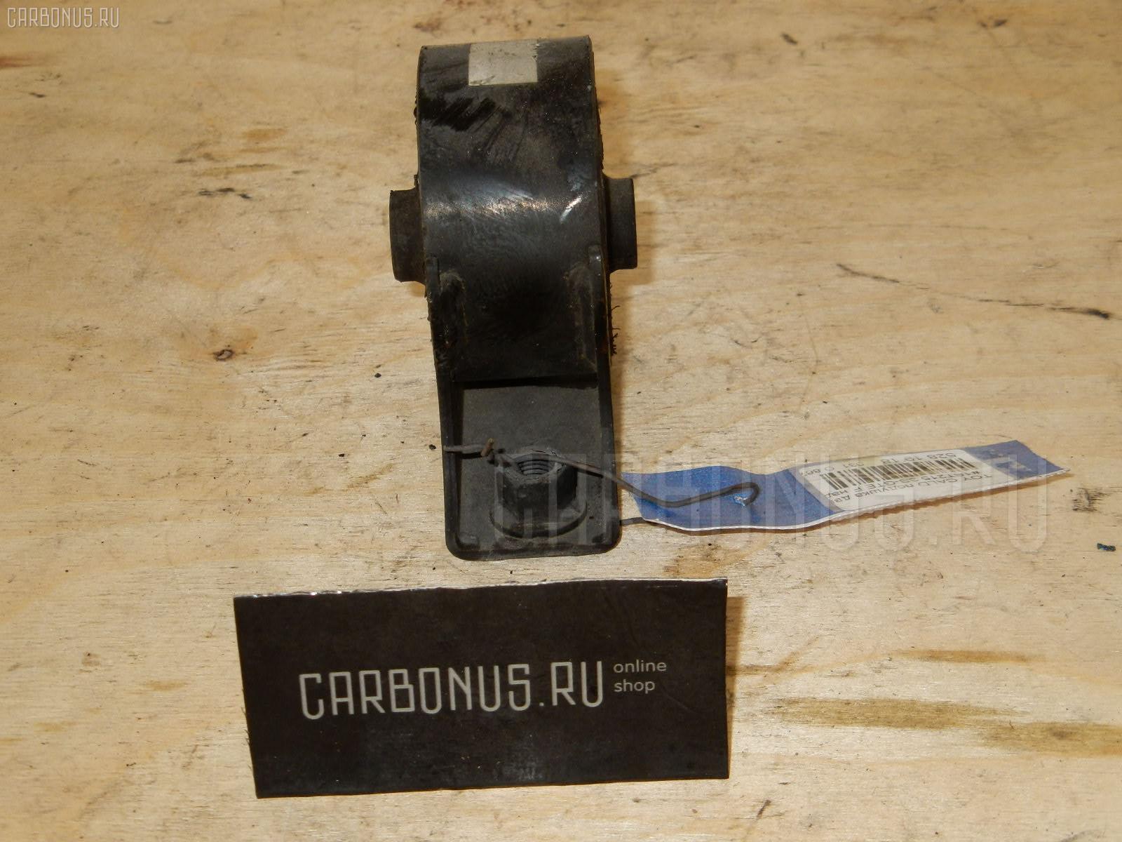 Подушка двигателя TOYOTA CALDINA ST215 3S-GTE Фото 1