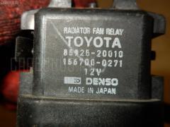 Реле TOYOTA CALDINA ST215 3S-GTE Фото 1