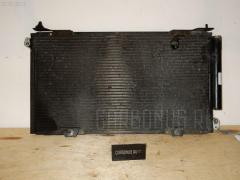 Радиатор кондиционера TOYOTA CALDINA ST215 3S-GTE Фото 2