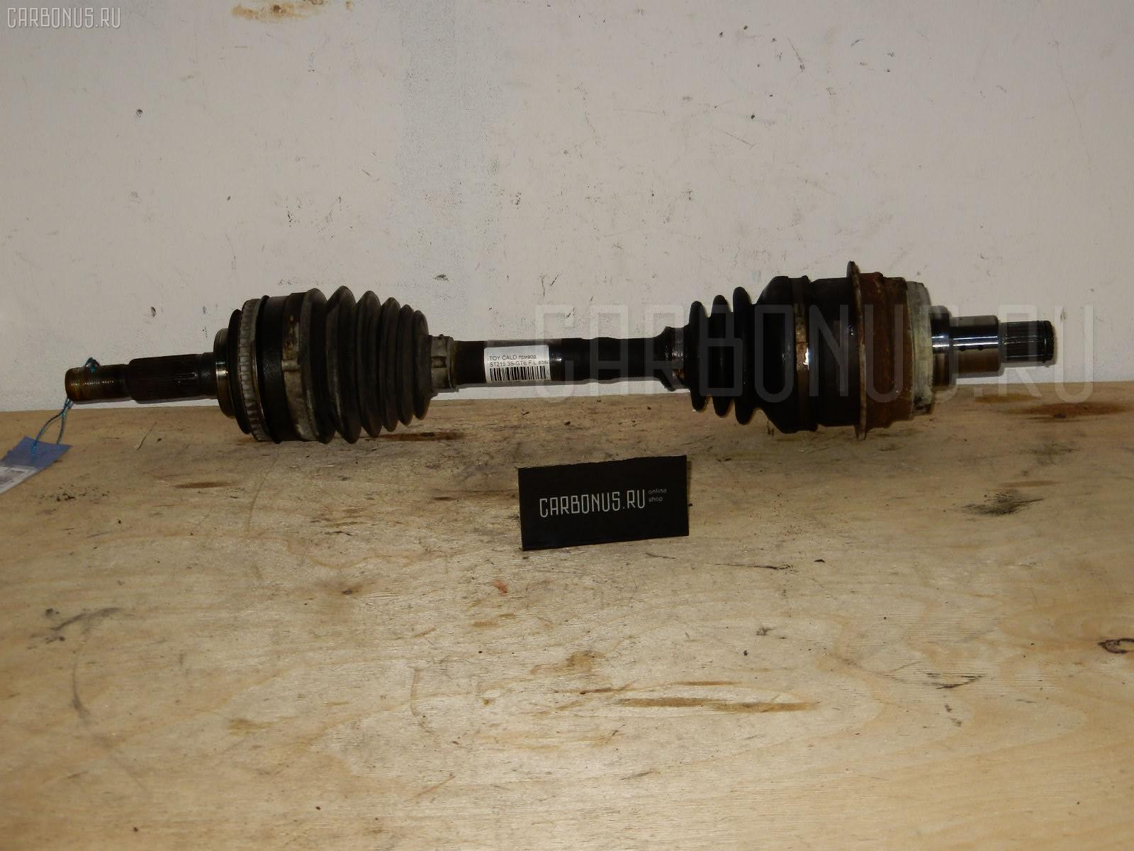 Привод TOYOTA CALDINA ST215 3S-GTE Фото 1